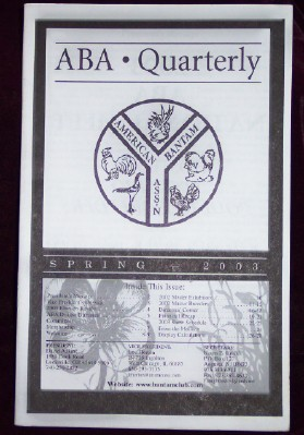Image for ABA Quarterly, Spring 2003