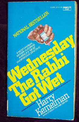 Image for Wednesday the Rabbi Got Wet