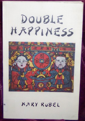 Image for Double Happiness, Getting More from Chinese Popular Art