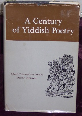 Image for A Century of Yiddish Poetry